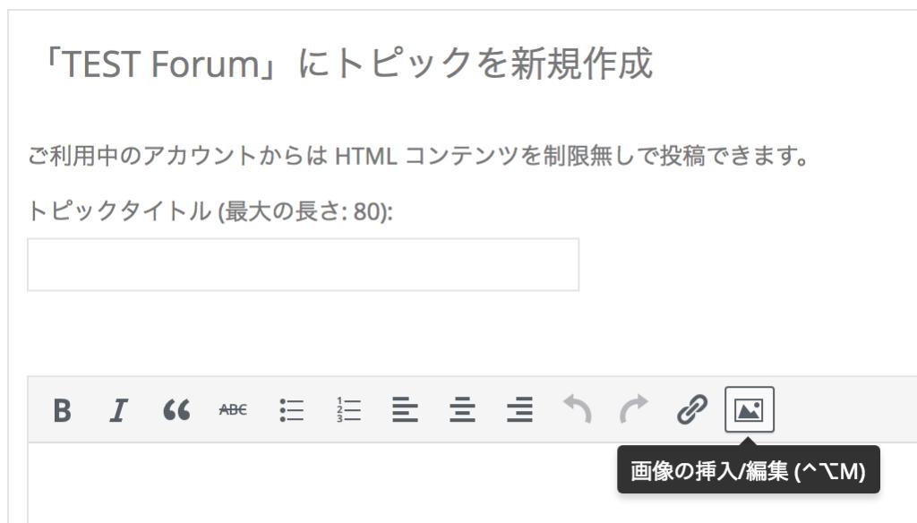 ビジュアル投稿画面のボタン