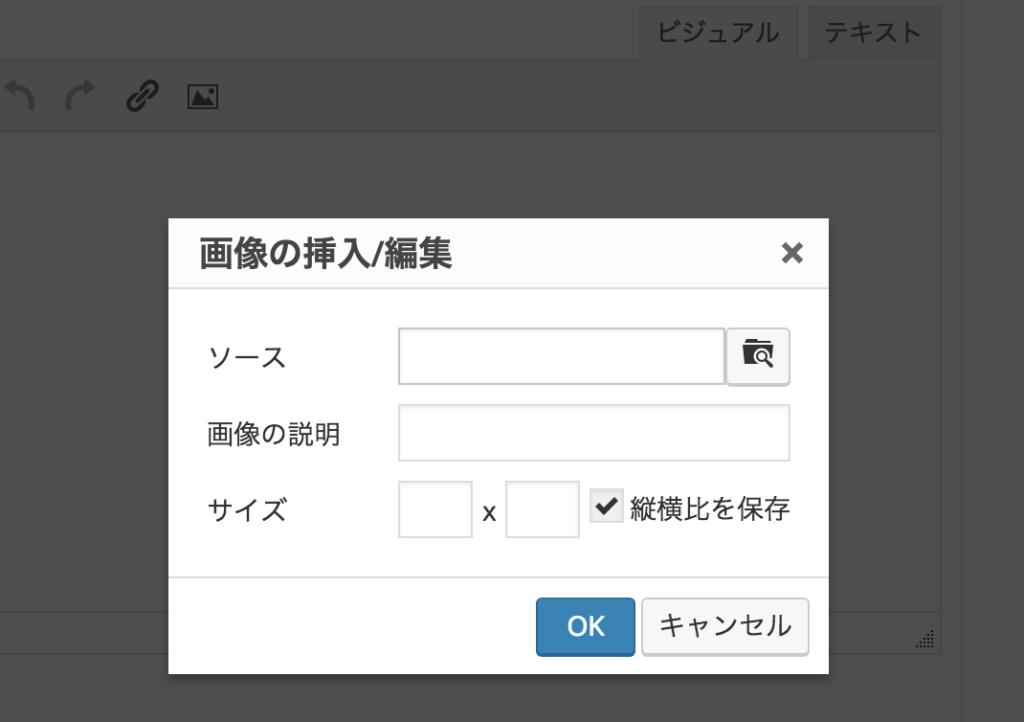ボタンをクリックすると表示されるアップロード画面